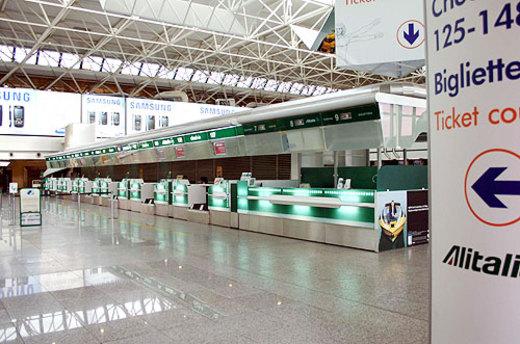 Aeroporto Verona Arrivi : Aeroporto fiumicino roma parcheggio